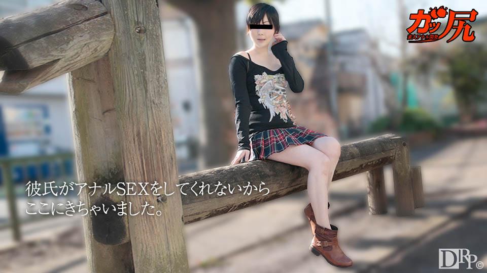 Yu Tsuruno(つるのゆう), ガッ尻 〜最近アナルが気持ちよくて〜