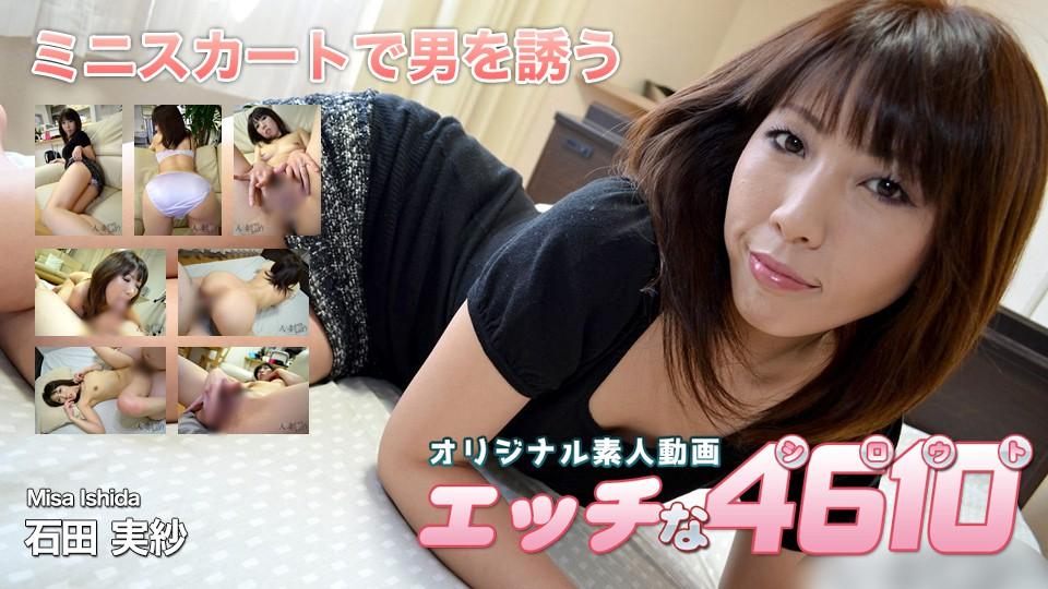 Misa Ishida 石田 実紗 32歳