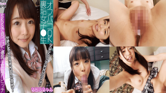 Off Paco OK Back Girls Raw vol.02 Honor Student Hidden Bitch I Found On SNS FHD Off Paco OK Back Girls OPS-002