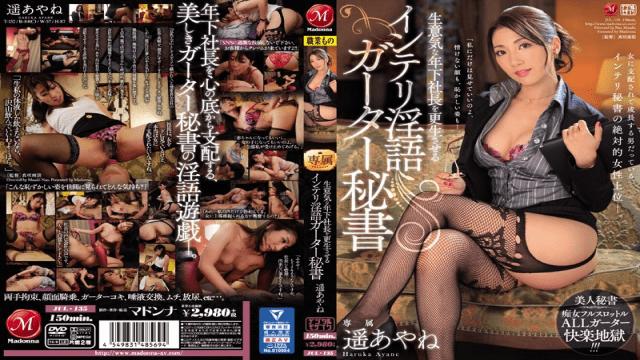 Madonna JUL-135 Ayane Haruka Intellectual Dirty Garter Secretary Rehabilitating A Cheeky Younger President