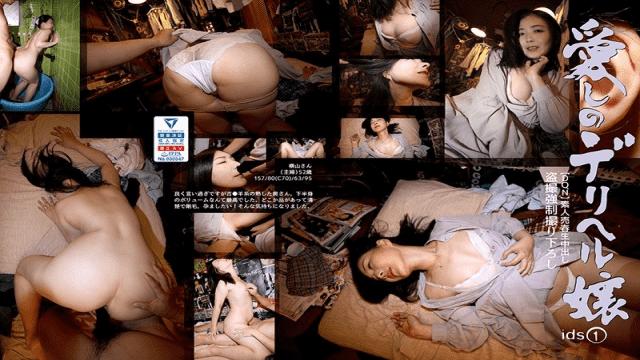 FHD Plum-AV IDS-001 Mr. Yokoyama (housewife), 42 years old