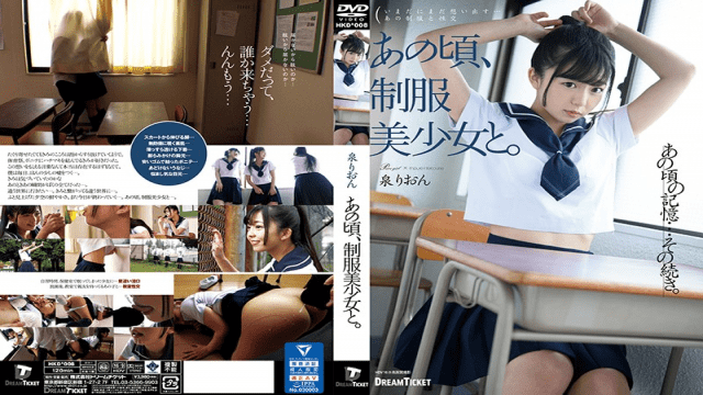 Isumi Rion At That Time With A Beautiful Girl In Uniform FHD Dream Ticket HKD-008