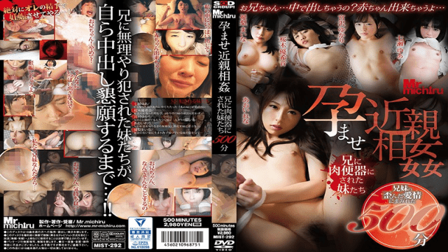 Mr.michiru MIST-292 Impregnated Incest Sisters Made Meat Urinal To Brother 500 Minutes Covered With Distorted Affection Of Brother And Sister