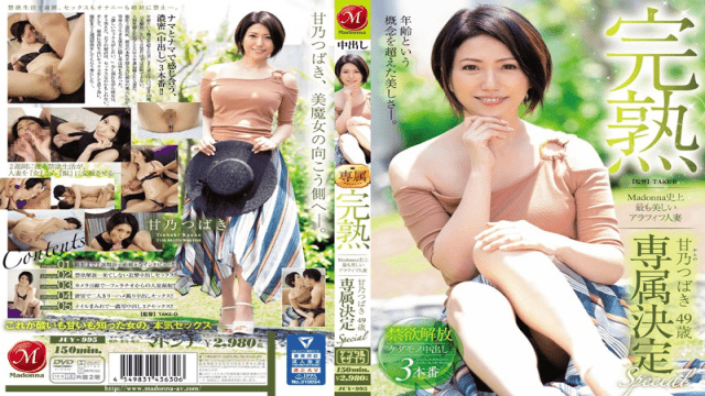 Tsubaki Amano Ripe Madonna The Most Beautiful Arafif Married Wife FHD Madonna JUY-995