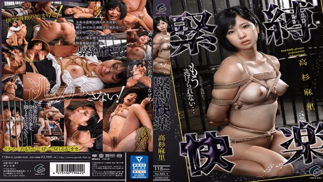 GENEKI GENM-028 Takasugi Mari Bondage Pleasure