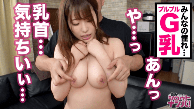 FHD PRESTIGE PREMIUM 300MAAN-498 Haruka Gachi persuade a beautiful wife A nympho wife who is seen wet with a nude model part-timer and is always wet and has a dull state