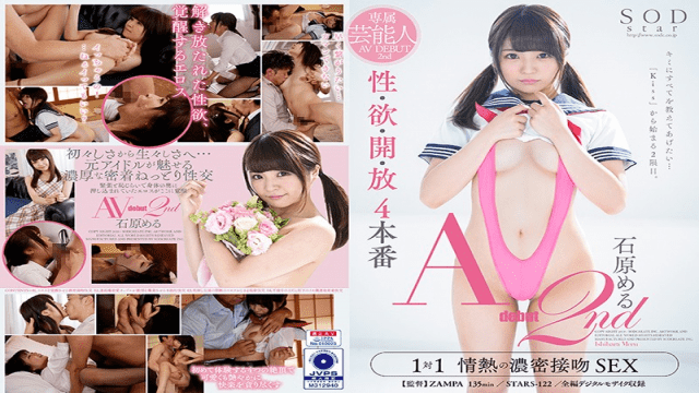 AV Debut 2nd Sex, Lust, Open, Release 4 Production Ishihara Me FHD SOD Create STARS-122