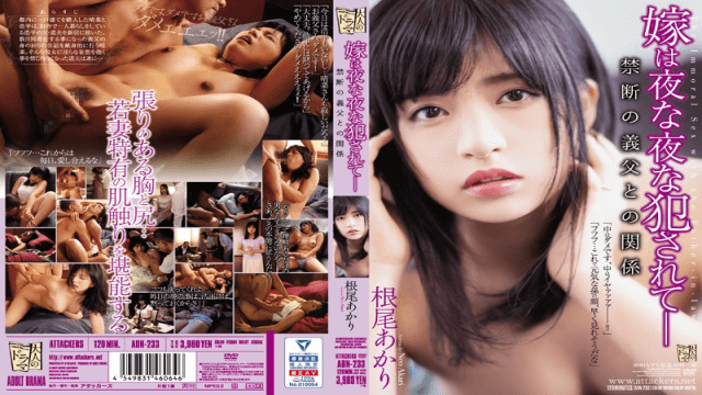 FHD Attackers ADN-233 Neo Akari The Bride Is Violated At Night Night-relationship With The Forbidden Father-in-law