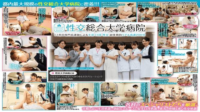 Iori Ryouko Intercourse University Hospital Handjob, Kuchino, Sexual Intercourse FHD SOD Create SDDE-600