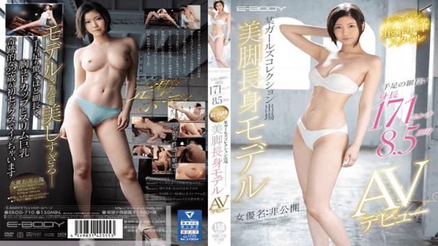 Maeda Iroha Height Of Limbs 171cm 8.5 Head And Body Japan Highest Peak Style Samurai Girls Collection Participation FHD E-BODY EBOD-710