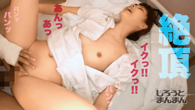 FHD Shirotomanman 345SIMM-366 Seira Sex out in the hospital consecutively As a beautiful nurse who attacks like a furry Cho the pant voice is too loud