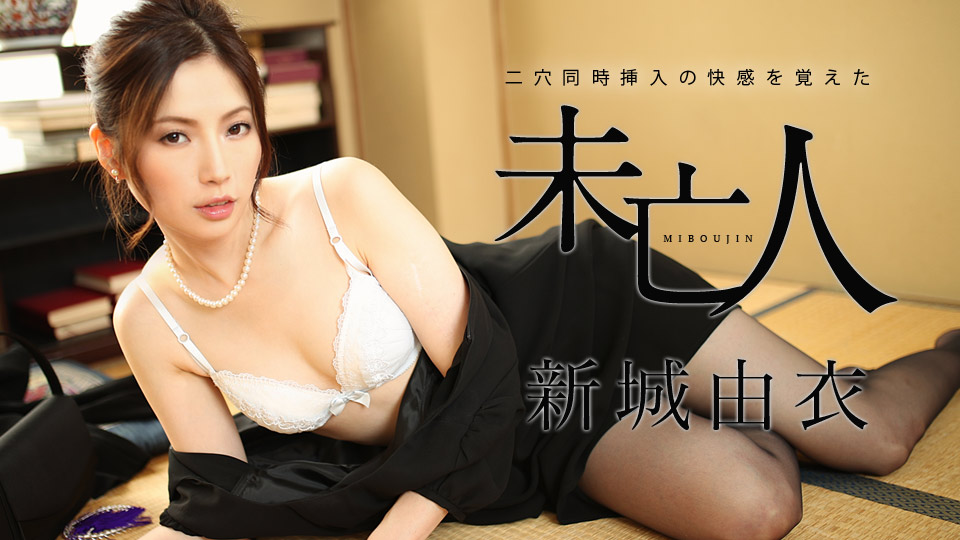 Yui Shinjo Widow who felt the pleasure of inserting two holes at the same time